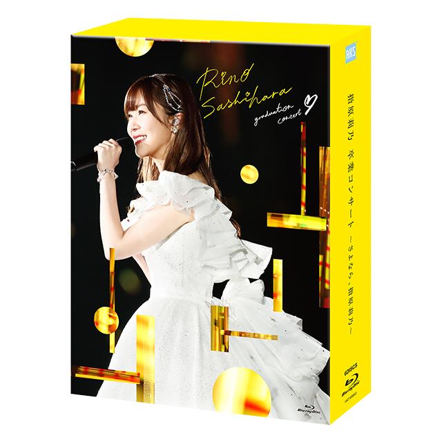 bd_box01
