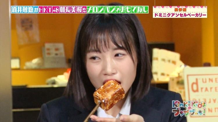 朝長美桜 ブンブンブーン