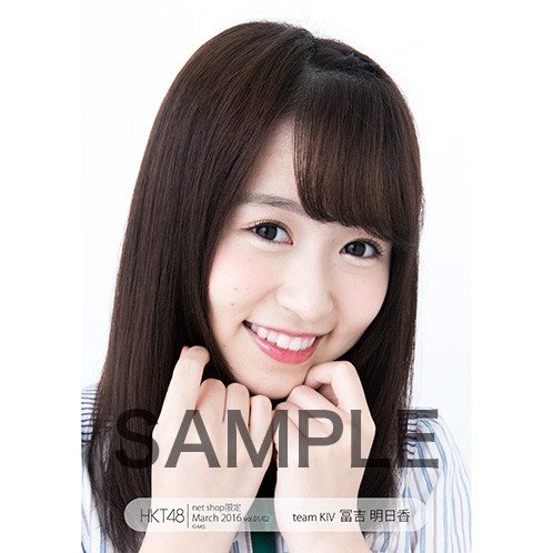 HK-245-1603-7836_p01_500