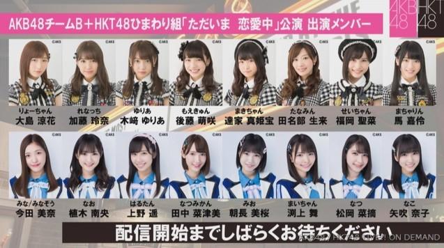 HKT48+AKB48合同