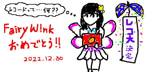 net_11l6f