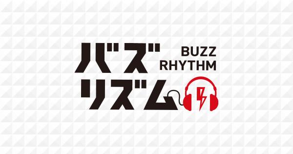 fb_buzzrhythm