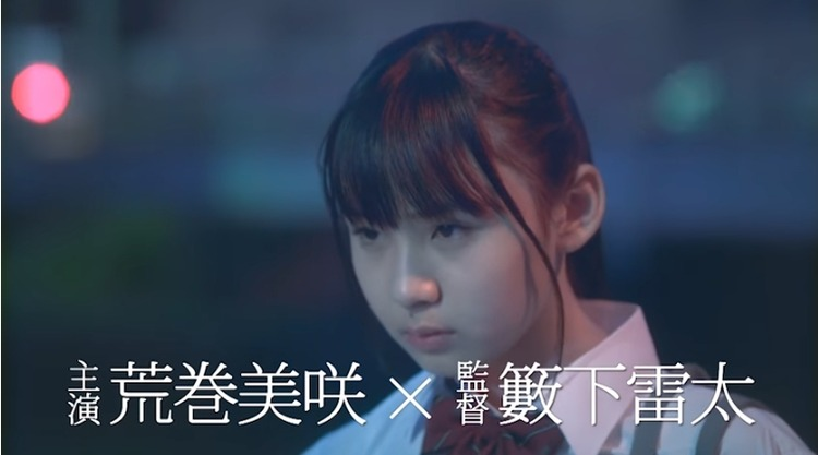 HKT48 092_101210544