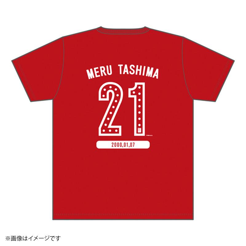 HK00107-meru_tashima-Tshirt-202011-002