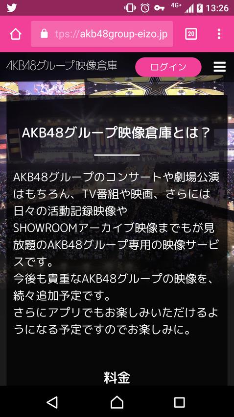 Screenshot_20180424-132651