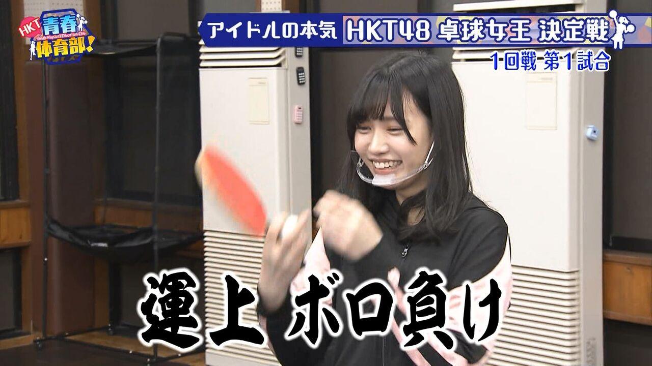 【HKT卒業生】さっしーこと指原莉乃 実況スレ☆184 YouTube動画>19本 ->画像>48枚