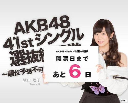 CGQ1NghUkAEw-Nk
