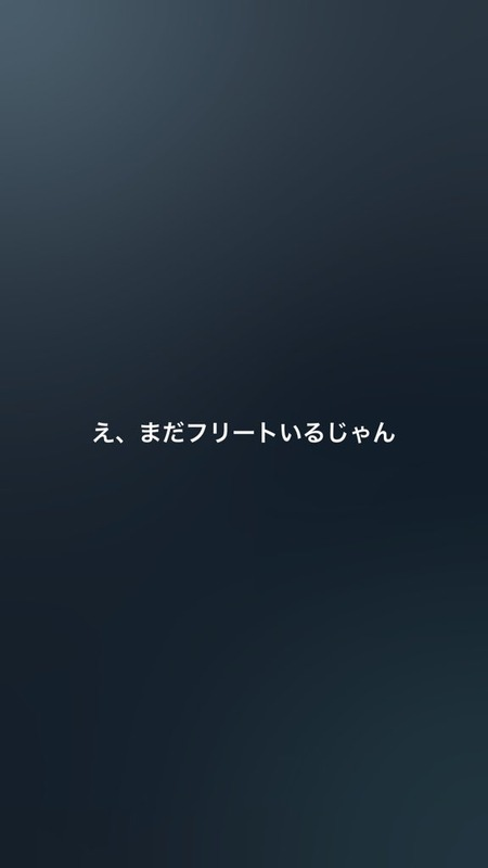 E71u8FMVoAE5tuC