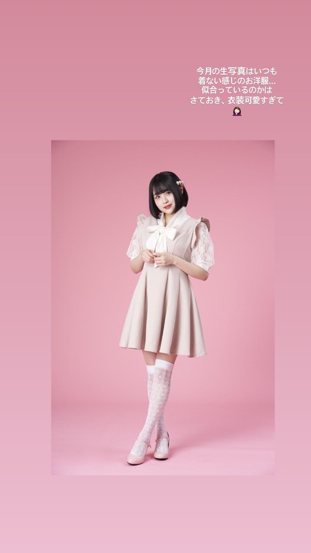 airi_hkt48-CKYeILepRh9