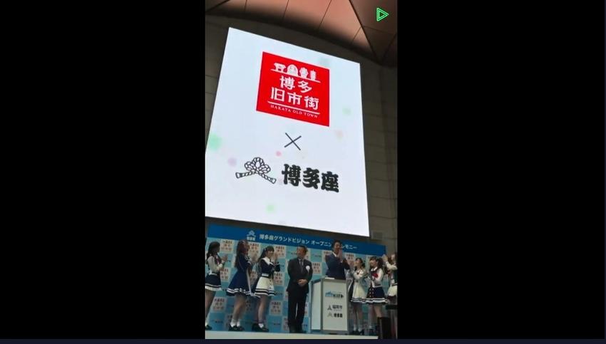 HKT48 ラインライブ180413635