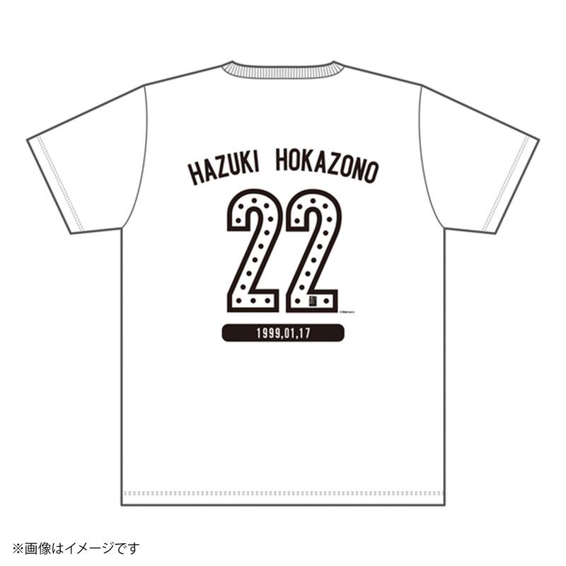 HK00109-hazuki_hokazono-Tshirt-202011-002