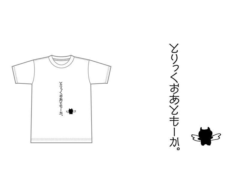 181019_hkt48_35_TOMOKA_TAKEDA