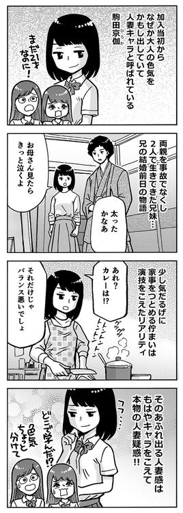 ph_th05_comic