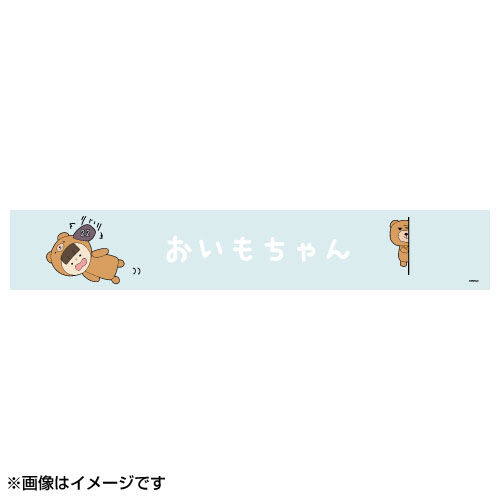 HK-265-20006-32520_p01_500