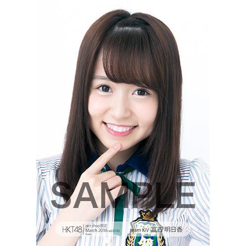 HK-245-1603-7836_p02_500