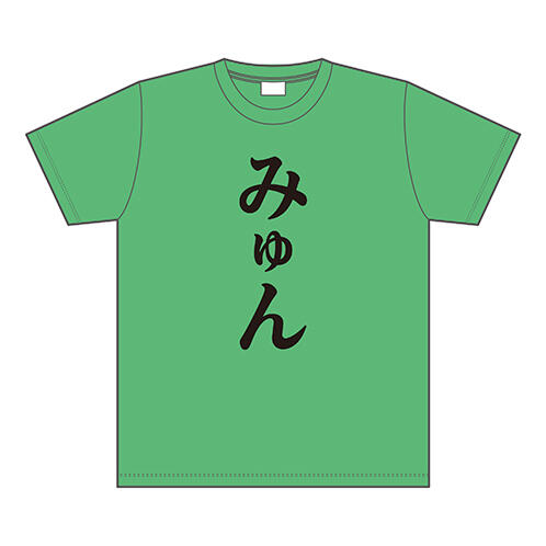HK-265-19010-31015_p01_500