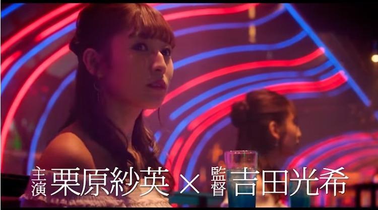 HKT48 092_101218727
