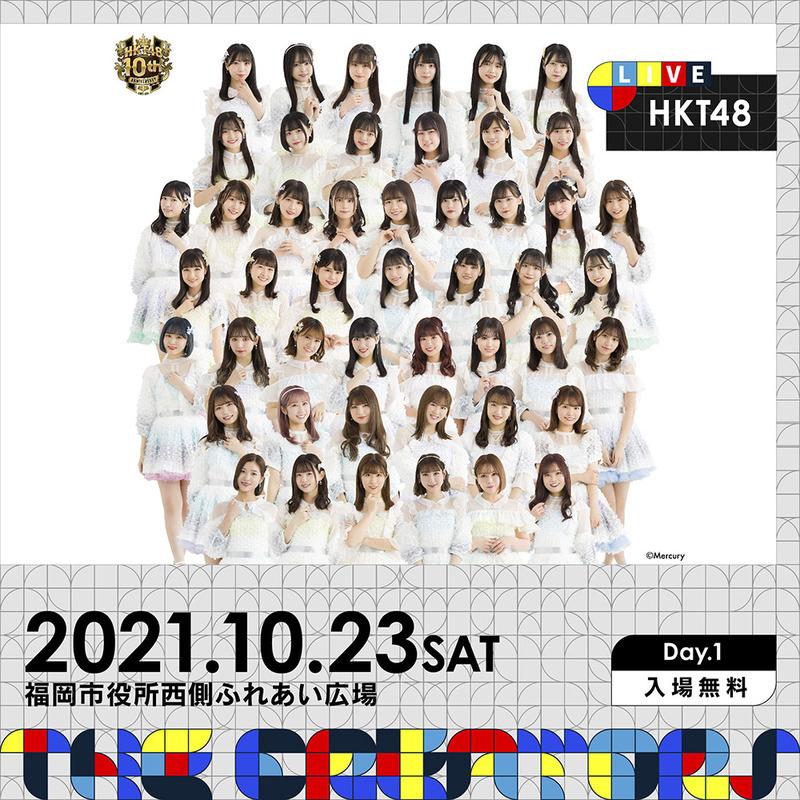【お知らせ】The Creators 2021 HKT48出演メンバーでたよー