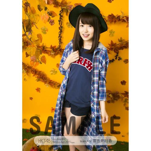 HK-245-1511-5944_p03_500