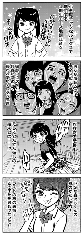 ph_tk09_comic