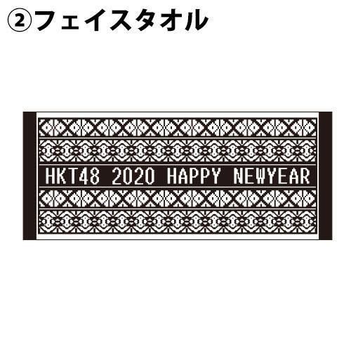 HK-266-19012-31489_p05_500