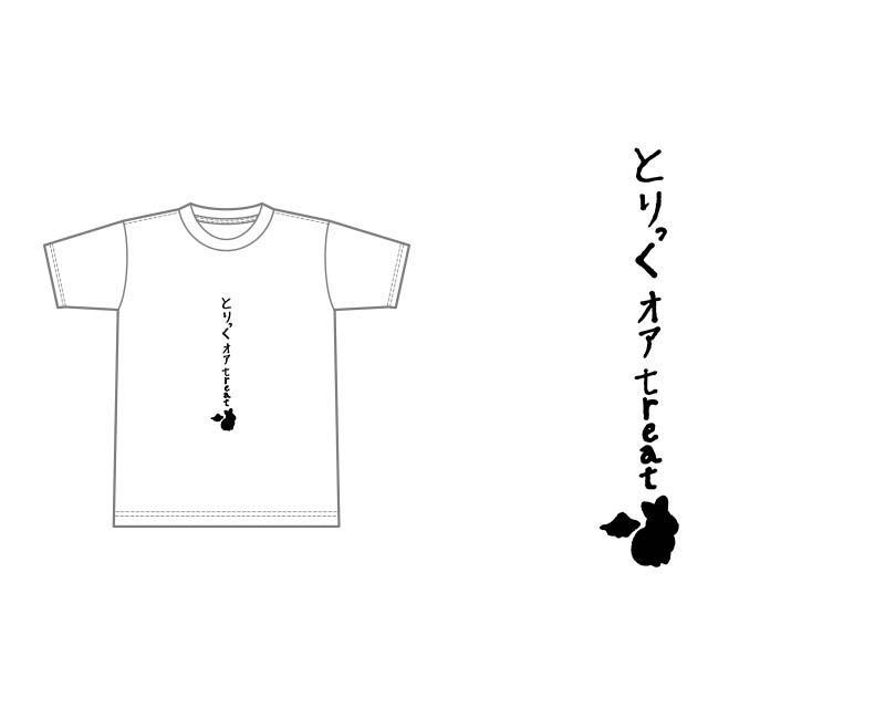 181019_hkt48_28_MISAKI_ARAMAKI