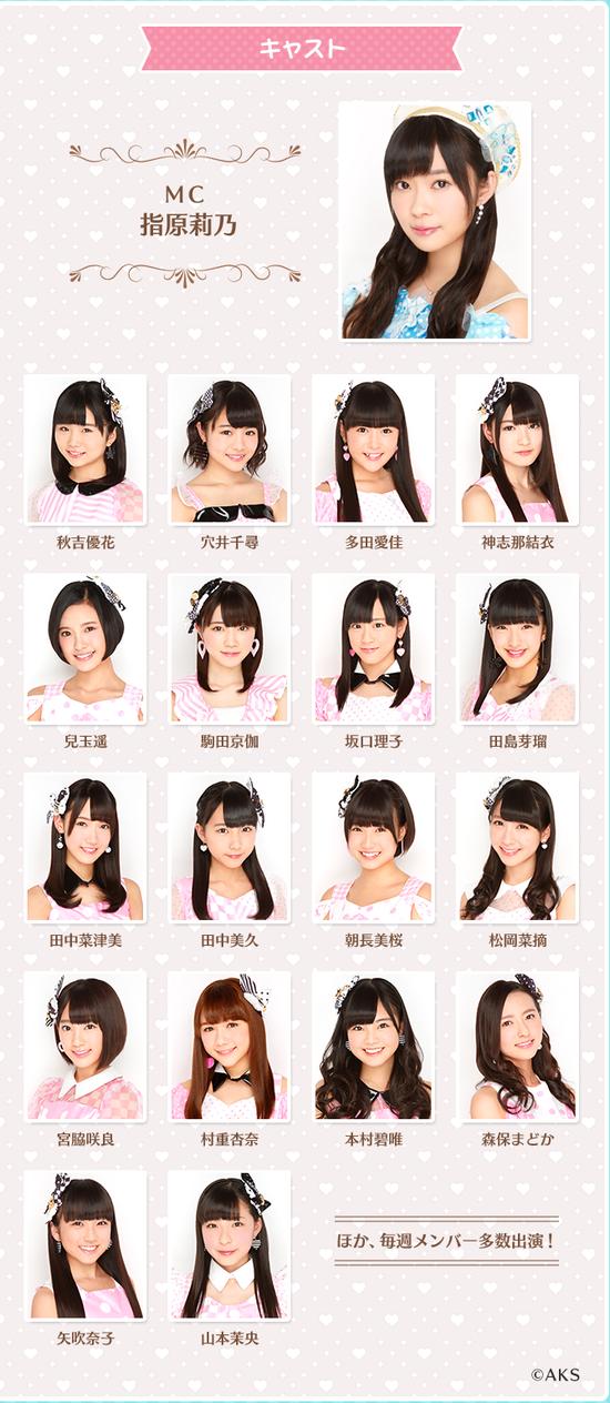 HaKaTa百貨店 3号館|日本テレビ 2015-01-08 15-16-41