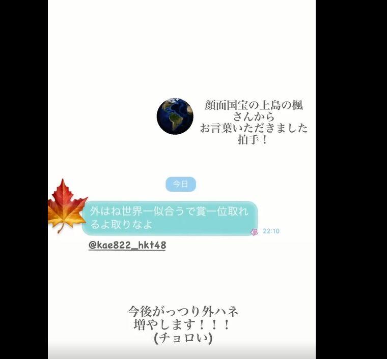 2020y11m30d_101332632