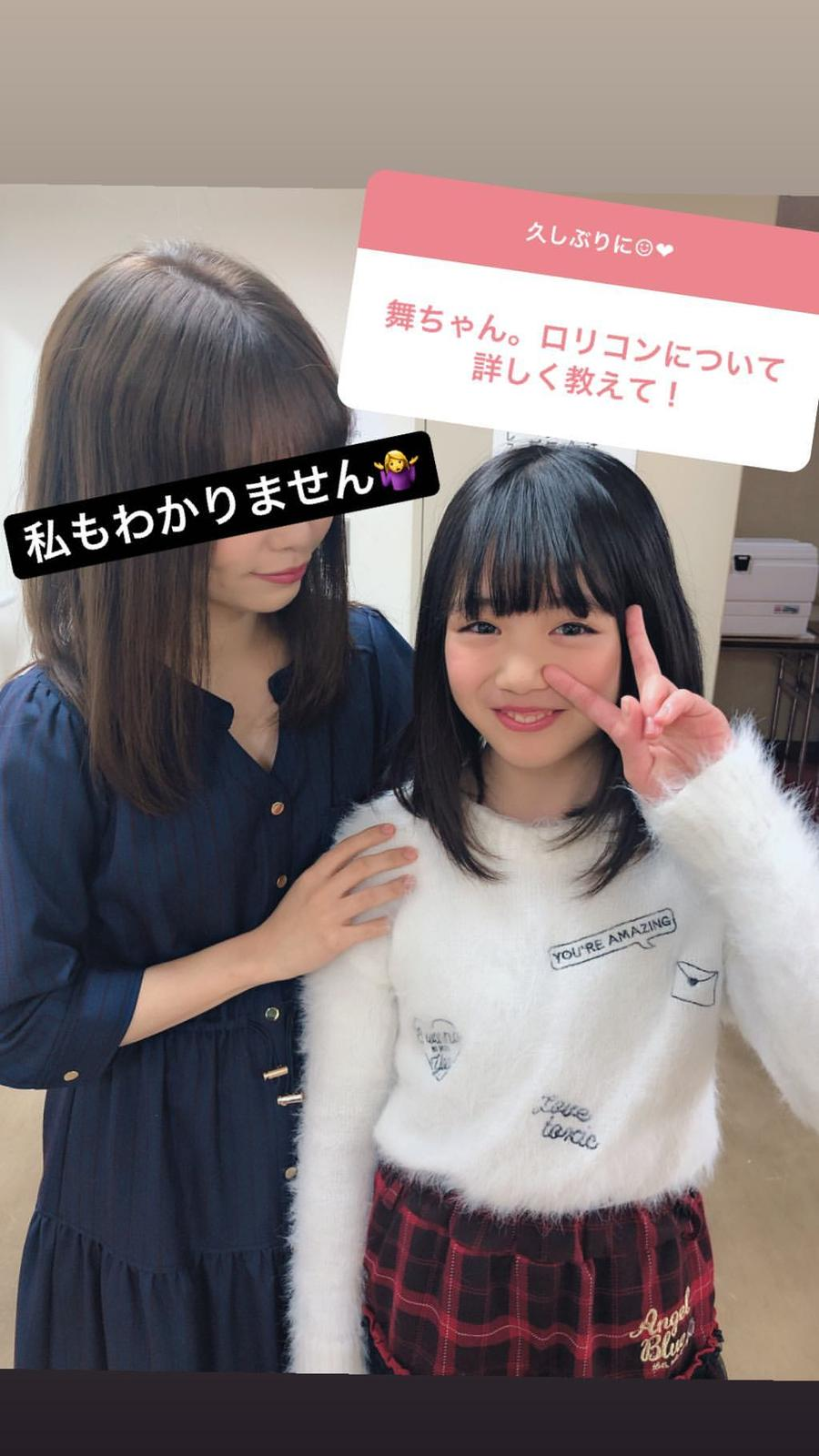 【HKT48】工藤陽香ちゃん応援スレ★1【5期生】YouTube動画>1本 ->画像>162枚