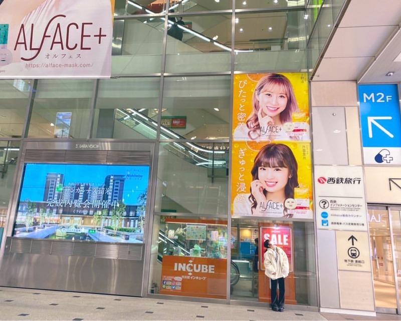 hazuki_hokazono-CLbASpgppro (1)