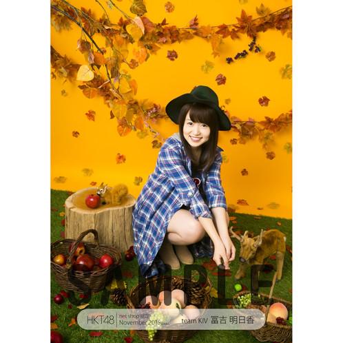 HK-245-1511-5944_p04_500