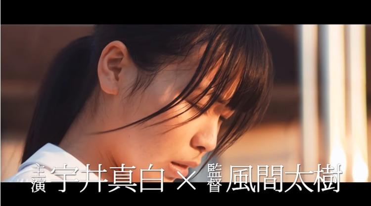 HKT48 092_101133661