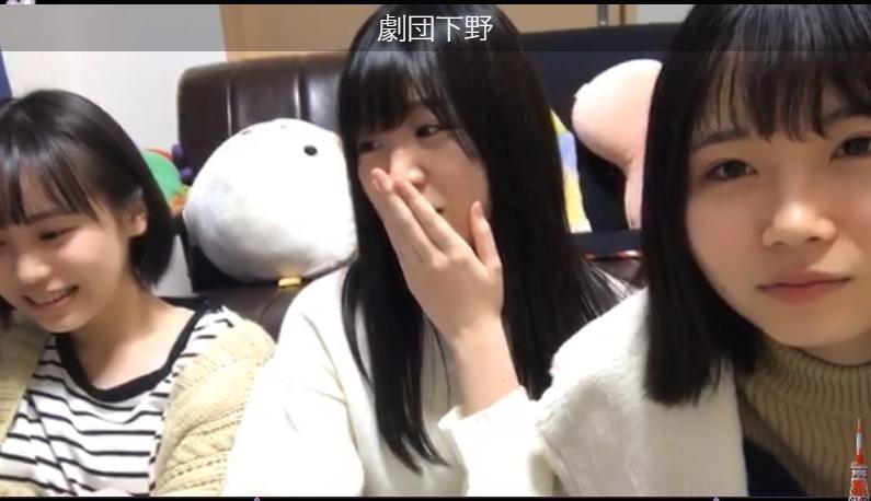劇団下野_204438310