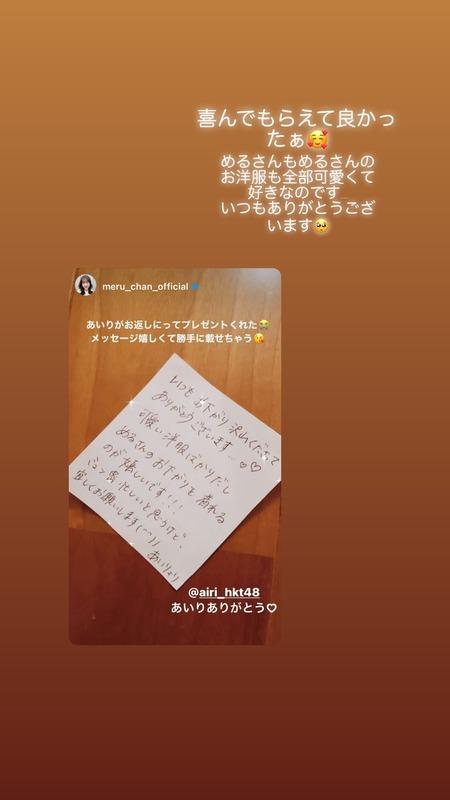 airi_hkt48-CKJVBUEJtLn