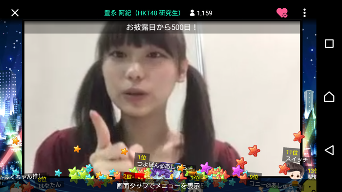 Screenshot_20171123-130015