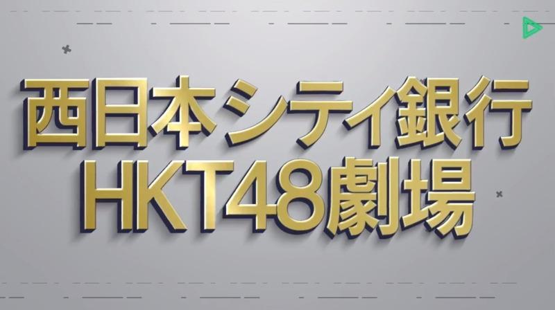 2020y10m18d_191519699