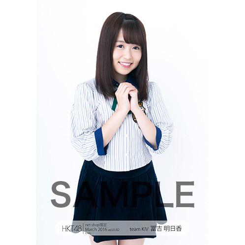 HK-245-1603-7836_p04_500