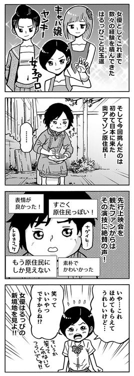ph_th11_comic