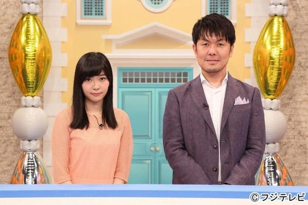 news_header_sashihararino_art_20150414