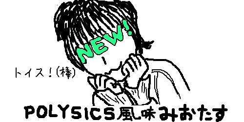 o.8ch.net_1bbwl