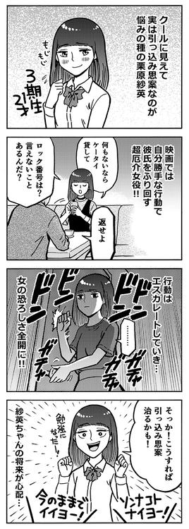ph_tt10_comic