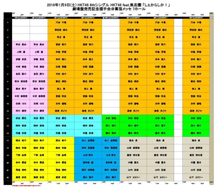 pdf 2016-01-08 10-52-15