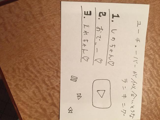 e4e7a3de-s.jpg