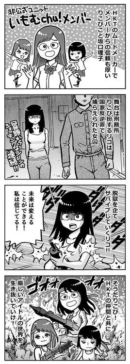 ph_th13_comic