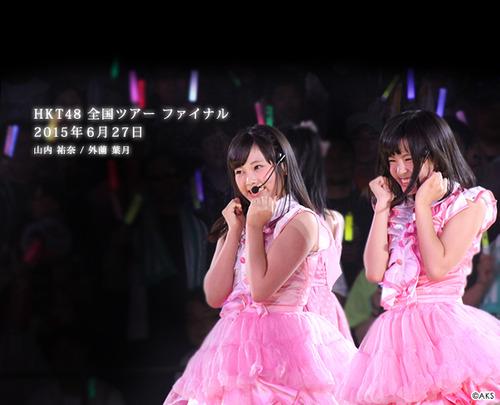 jp_img_home_kv_1507-tour-yokohama_20150718-2-k8nm6jhd