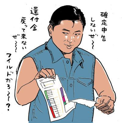 001kakuteisinkoku