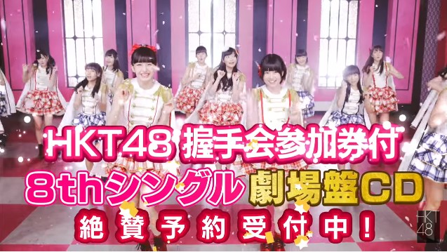【HKT48】秋吉優花 応援スレ☆33【ゆかちゃん】©©2ch.netYouTube動画>8本 ->画像>691枚