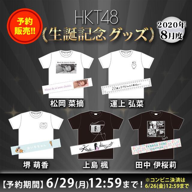 modal_HKT01