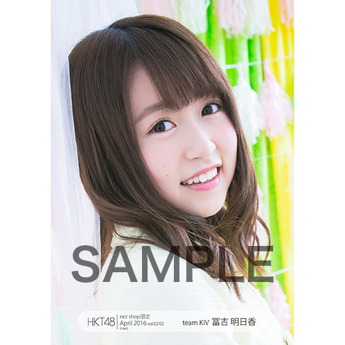 HK-245-1605-8470_p01_500