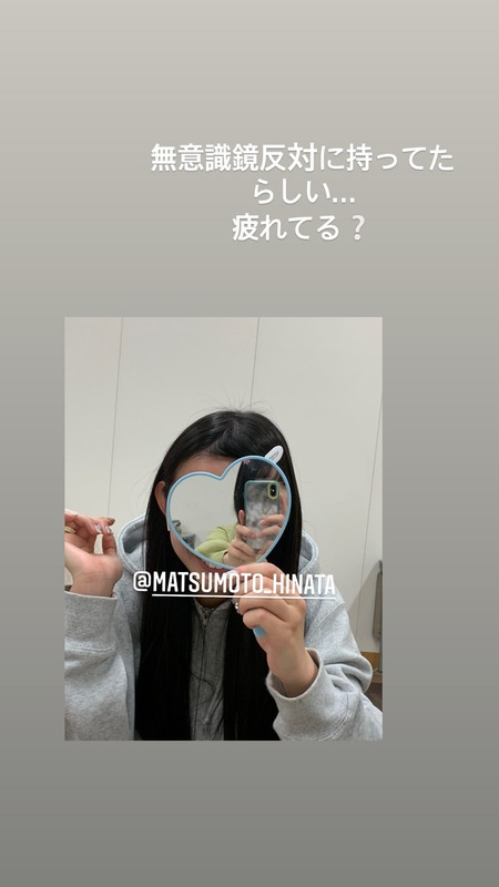 airi_hkt48-CKGNOElpI4q